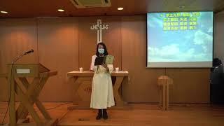 Publication Date: 2021-01-02 | Video Title: 基督教香港信義會鑽石堂 2021年01月03日 主日崇拜