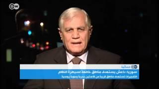 ما تداعيات تفجيرات الساحل السوري على الهدنة؟ | المسائية
