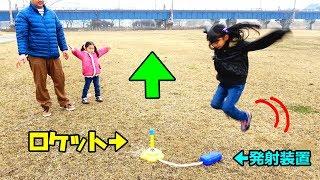 画期的に面白い?ロケット+しゃぼん玉!!飛ばしたらどうなる??himawari-CH thumbnail