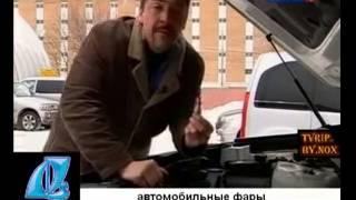 видео штраф за ксенон