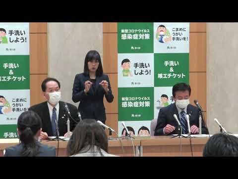 香川 県 コロナ ウイルス 感染