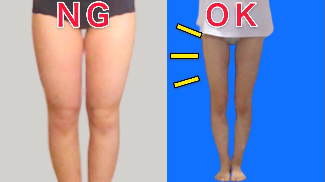足 の 付け根 痩せ 太ももの付け根に肉がつく原因は?太い足の付け根が痩せる方法も