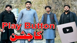 Play Button Celebration Video By PK Vines 2020 | PK TV