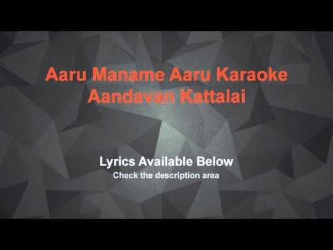 Aaru Maname Aaru Karaoke Aandavan Kattalai