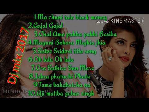    Odia DJ songs    latest DJ mix 2017    latest DJ remix all songs