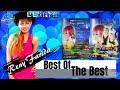 Denata Rock Dangdut BEST OF THE BEST Reny Farida vol 2 FULL ALBUM //