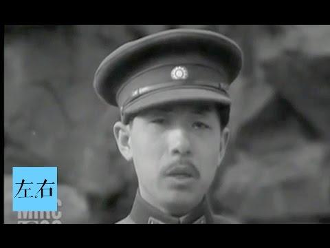 【左右视频】被张学良的东北英语萌哭了 民国珍稀影像
