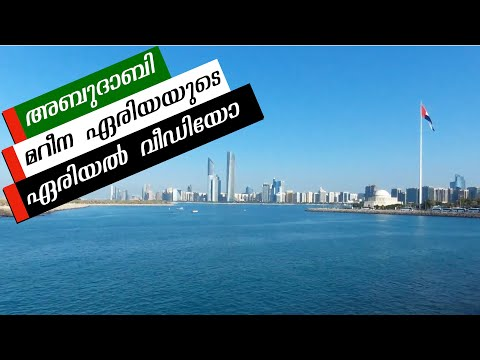 Abu Dhabi Marina - Parrot Bebop Done Video (UAE)