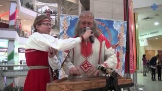Скачать Выступление гусляра Любослава Александра Субботина на фестивале Сварожичи
