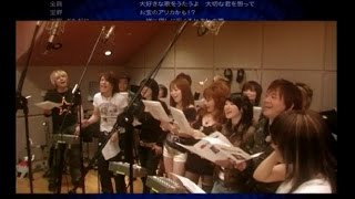 Animelo Summer Live 2007 -Generation-A- テーマソング 作詞/作曲:奥...