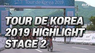 투르드코리아 2019 하이라이트 스테이지 2 천안 독립…