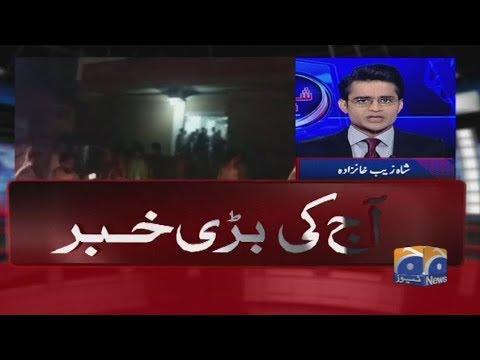 Aaj Shahzaib Khanzada Kay Sath - 07 August 2017 - Geo News