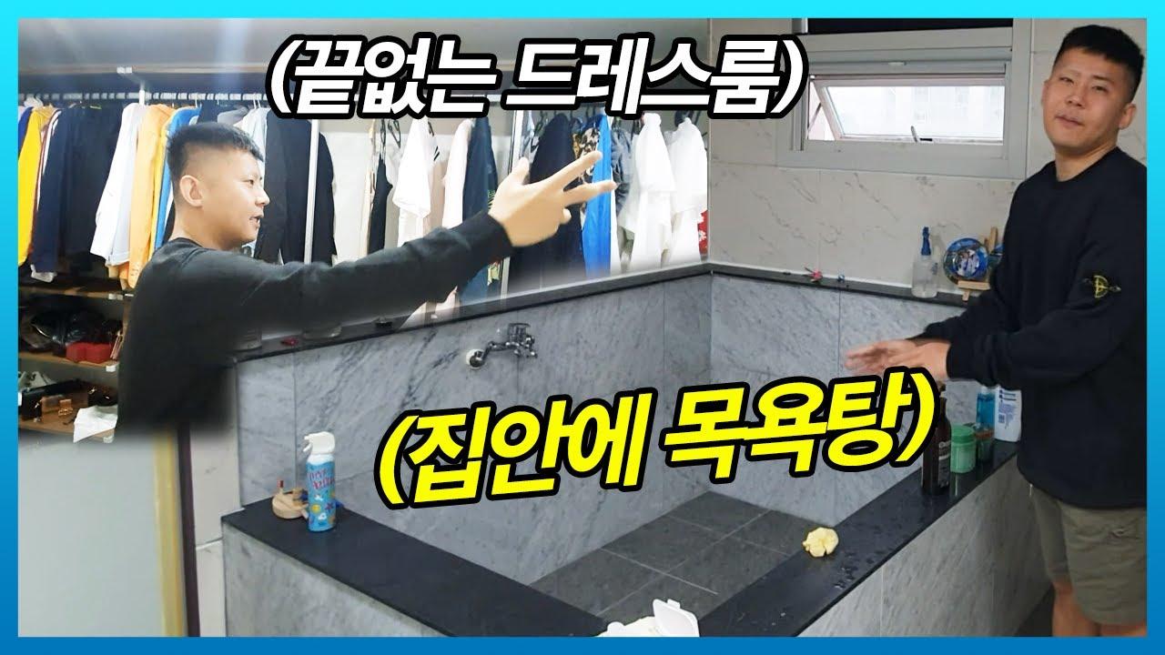 초럭셔리 인테리어한 철구의 100평집 최초공개