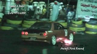 Awafi - RAK Channel Championship - First Round - 15-04-2011 - GT 32 Dibba