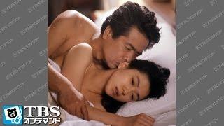 藤家美冴(篠ひろ子)は幸せな家庭の主婦である。夫・芳行(林隆三)は一流会...