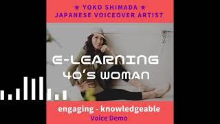 E-Learning x 3 persons [Yoko Shimada Voice Demo 2021]