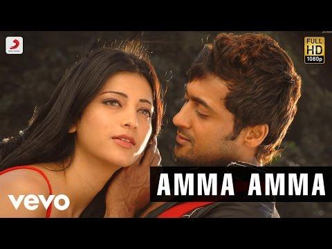 7th Sense - Amma Amma Lyric | Suriya | Harris Jayaraj