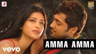 7th Sense - Amma Amma Lyric   Suriya   Harris Jayaraj