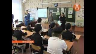 Юные знатоки ПДД и их учителя организовали открытый урок