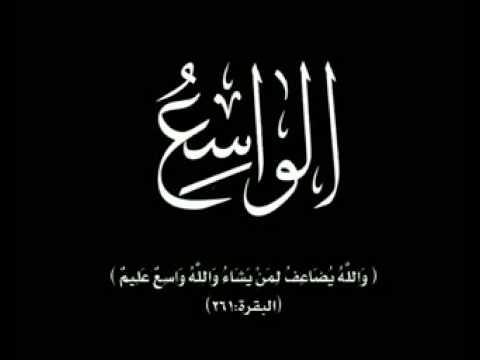yasser abou ammar mp3