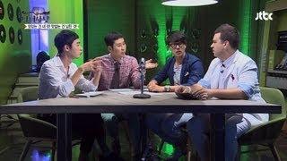 마녀사냥 2회 Full 영상 무료 공개, 쥬얼리 예원,신동엽,성시경,허지웅,샘헤밍턴!