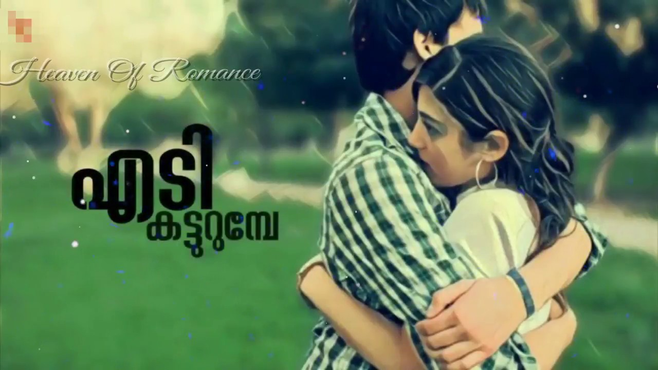 Malayalam Love Quotes Viedo With Songs Youtube