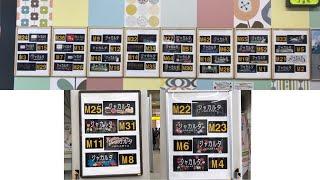 【40編成分の編成札!】新習志野駅構内に205系の編成札が展示