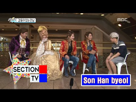 [Section TV] 섹션 TV - Musical Mozart interview! 20160619