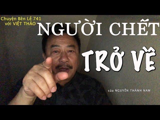 NG??I CH?T TR? V?- MC VI?T TH?O- CBL(741)- OCT 17, 2018