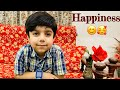Happiness Quotes | Short Happiness Quotes