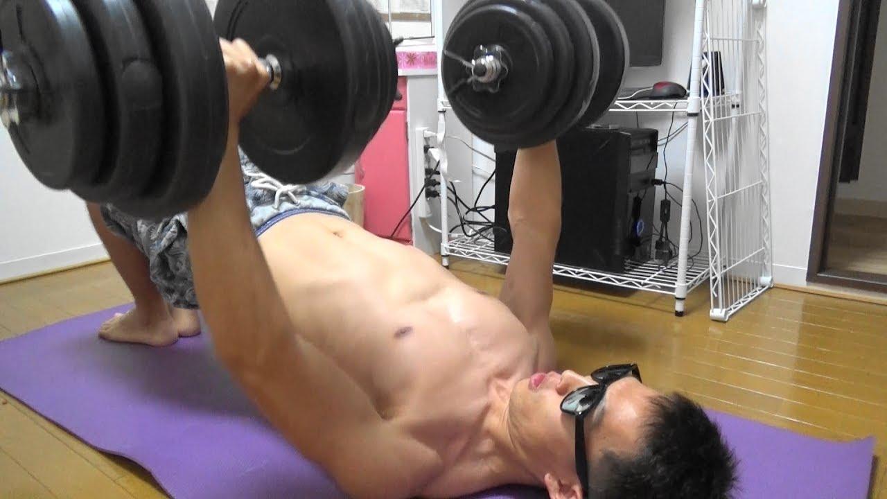 トレ ダンベル 大 胸 筋 筋