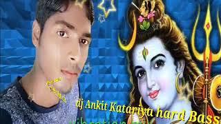 Download Bum Bhole Dj Remix Kisi Ko Bhang Ka Nasha Hai Dj