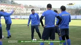 Павелко: Тренерским штабом сборной выбрана команда-соперник для товарищеской игры в июне