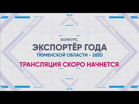 ВЕЧЕРНИЙ ХЭШТЕГ 28.05.20