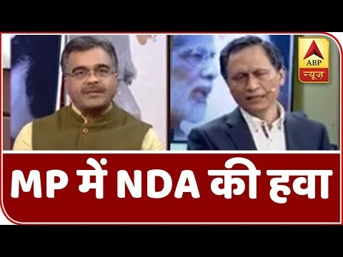 ABP News-C Voter Survey: NDA To Win 23, UPA 6 Out Of 29 Seats In MP | ABP News