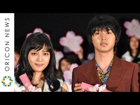 川口春奈、山崎賢人に「大好きです」感謝伝え合う 映画『一週間フレンズ。』初日舞台あいさつ