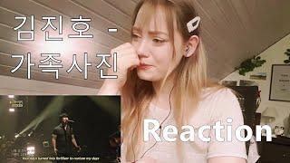 김진호 Kim Jin Ho - 가족사진 Family Portrait (Live) Reaction | VERA