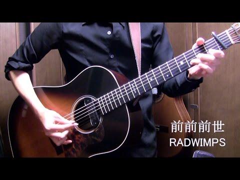 "RADWIMPS ""Zenzenzense"" ""Nandemonaiya"" on guitar by Osamuraisan 「前前前世」アコギでロックしてみた おまけもあるよ"