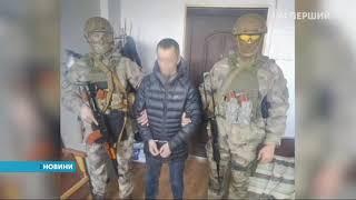 Поліція затримала підозрюваних у підпалі будівлі товариства угорської культури в Ужгороді