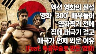 전설의 헐리우드 액션영…