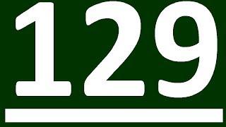 ПРАКТИКА АНГЛИЙСКИЙ ЯЗЫК ДО ПОЛНОГО АВТОМАТИЗМА С САМОГО НУЛЯ УРОК 129 УРОКИ АНГЛИЙСКОГО ЯЗЫКА