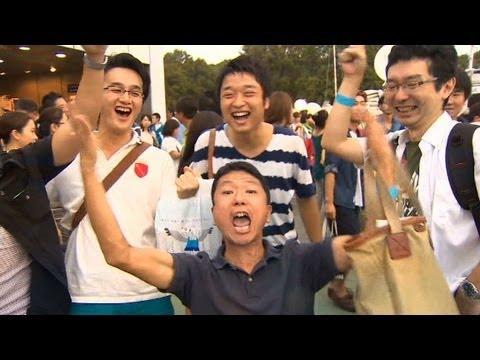 Tokyo celebrates 2020 Olympics