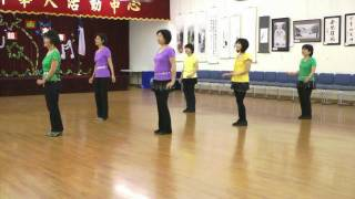 Quizas, Quizas, Quizas -Line Dance (Demo & Teach)