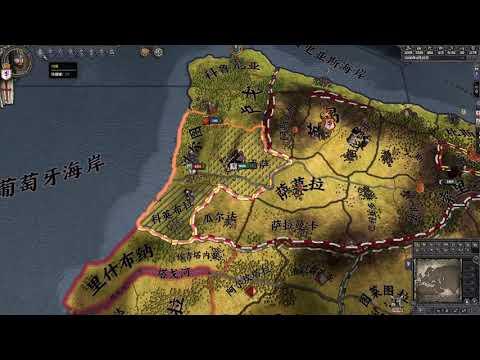 十字軍之王2(王國風云2) 教學戰役 #3 萊昂王國的阿方索七世 1104年2月17日 - YouTube