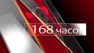 видео На ТОСЭР «Чусовой» уже работают 8 компаний-резидентов