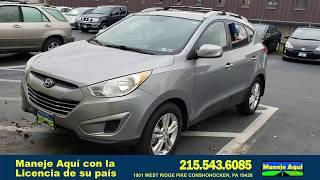 2011 Hyundai Tucson, 100% Política de Revisión de la Aplicación