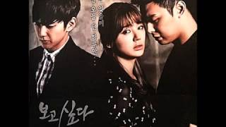 [Missing You OST] Tears Are Falling - Wax