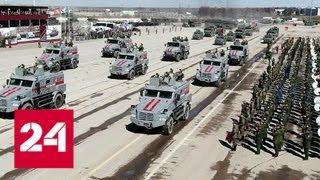 """""""Аурус"""" станет не единственной премьерой на Параде Победы - Россия 24"""