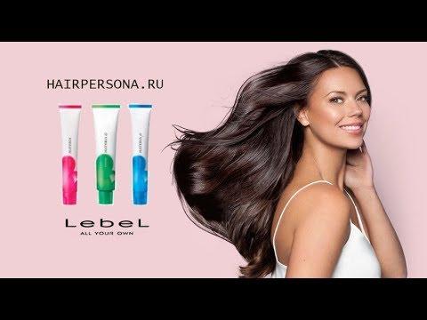 Lebel MATERIA 3D Краска для волос