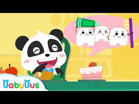 Baby Panda's Strong White Teeth | Functions of Teeth for Kids | Kids Good Habits | BabyBus